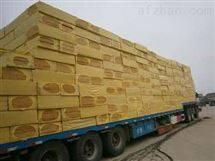 玄武岩棉板值得信赖大品牌