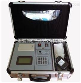 YM-IV盐密度测试仪绝缘子盐密度测试仪