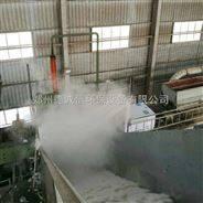 棉花加湿器一年质保_新疆棉花加湿器