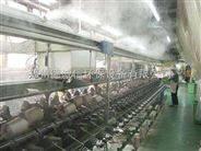 棉花回潮喷雾加湿器品质保障超声波工业加湿器