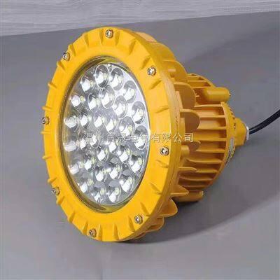 led防爆灯100w 200w厂房照明