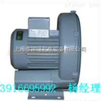 微型台湾达纲高压鼓风机-DG-300-16
