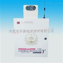 GPRS/Ethernet/PSTN三网型金融联网报警系统