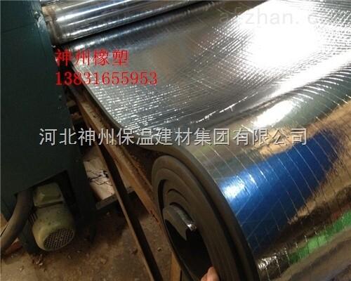 上海橡塑板报价河北阻燃橡塑板价格厂家