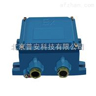 普安-Ex80x防爆控制箱