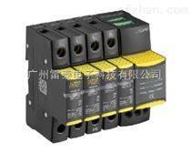 VIM系列模块式电源限压型电涌保护器