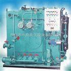 船舶生活污水处理器