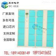 上海寄存柜,学校电子存包柜厂家,工厂储物柜价格