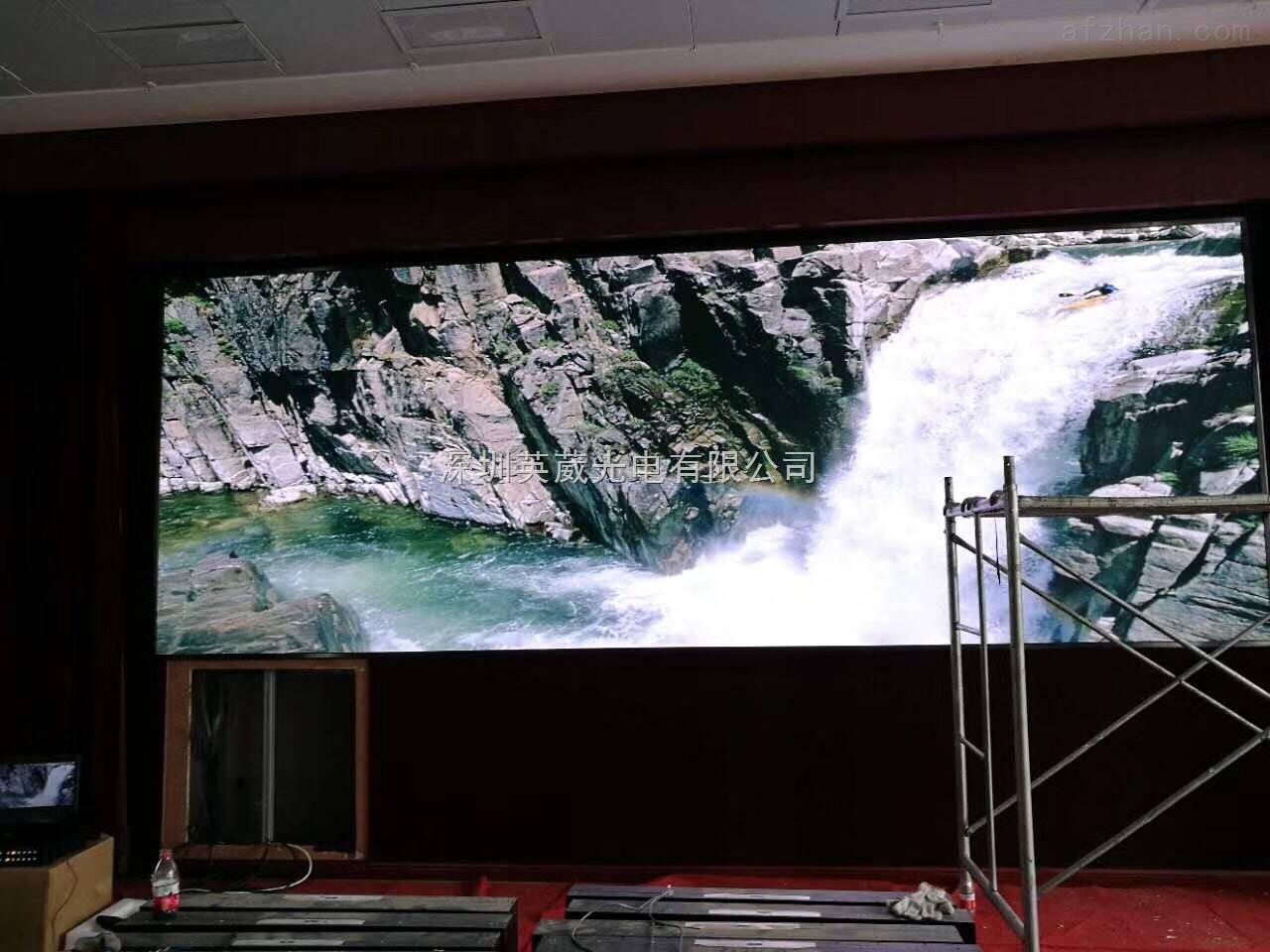 p2室内高清led显示大屏幕