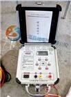 HT2671高压绝缘电阻测试仪厂家