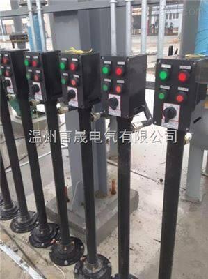 BZC8050-A2D2K1L防爆防腐操作箱