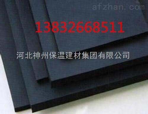 橡塑板厂家**B1级橡塑板检测报告