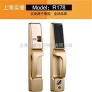 家用防盗门锁智能指纹锁通用电子锁木门密码锁木门通用密码锁