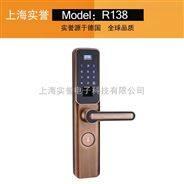 防盗门电子门锁智能锁智能指纹锁密码锁