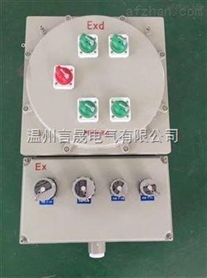 BXS-4K32空调防爆检修插座箱