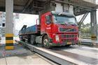 scs50吨汽车电子地磅,3*10米汽车地磅秤厂家
