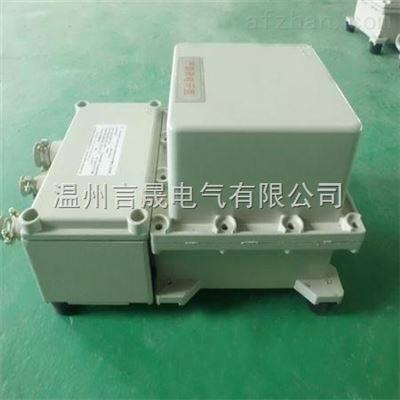 BAB-0.5kva380v/12v、24v、36v防爆变压器
