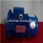 MS5614(0.06KW)清华紫光电机,紫光电机介绍
