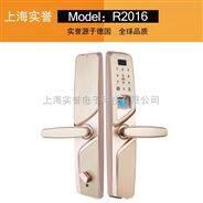 高品质指纹锁电子密码锁家用防盗门锁优质供应智能锁家用防盗门锁