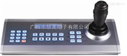 視頻會議攝像機專用控制鍵盤