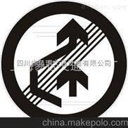 泸县交通安全标志标牌