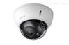 大华 DH-IPC-HDBW5125R-AS 130万像素 R型半球网络摄像机