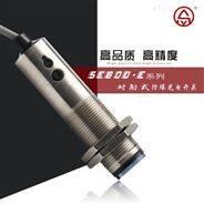 SEBOD-E防爆光电开关(对射式)