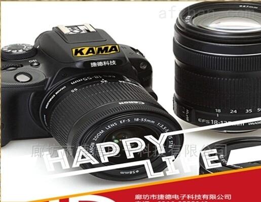 专业防爆照相机,防爆相机厂家