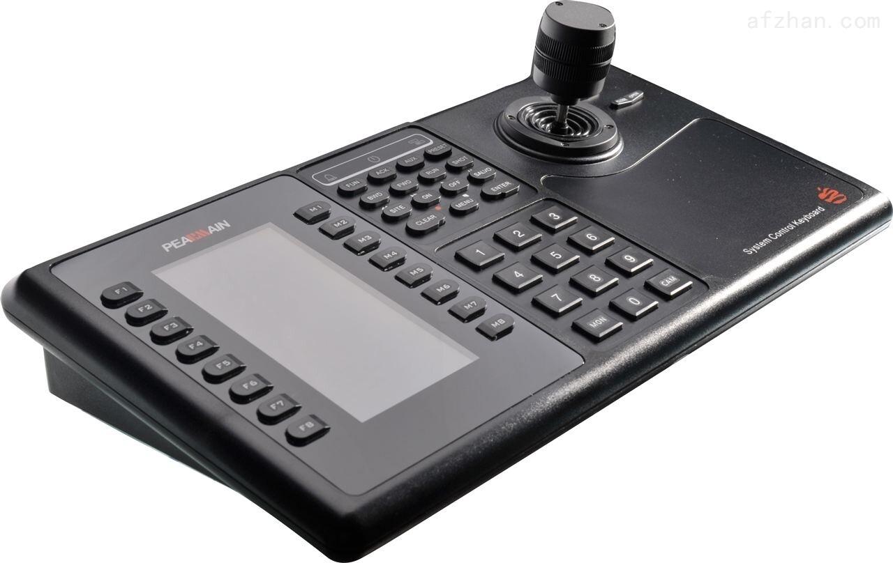 红苹果全功能控制键盘