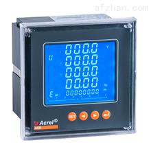 ACR320ELH多功能电表