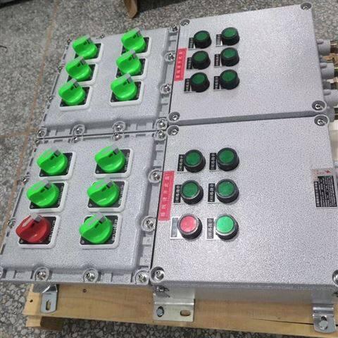 混合机防爆照明配电箱