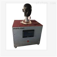 程斯醫用防護口罩呼吸氣密性測試儀