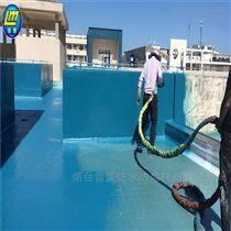 魯蒙聚脲彈性防水涂料廠房屋面防水