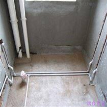 JS聚合物防水涂料鲁蒙LM复合防水水性涂料