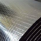 网格布铝箔橡塑保温板阻燃亮度好方格铝箔板