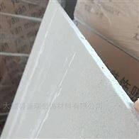 600*600矿棉板玻纤板表面花型是满天星