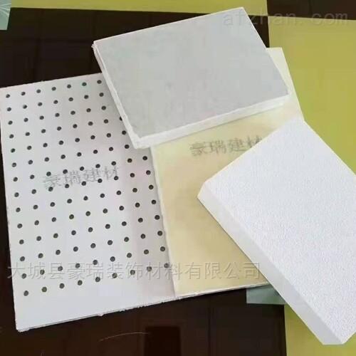 岩棉玻纤硅钙板能够有效消除有害噪音