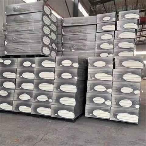 阻燃聚氨酯发泡板/保温板