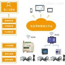 AcrelCloud-6000电气火灾监控系统