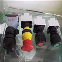 BA8060-A1防爆按鈕開關