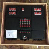 SFM(D)G防水防尘防腐照明(动力)配电箱