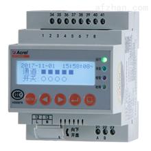 ARCM300-J1电气火灾监控装置