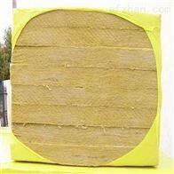 5cm岩棉材料