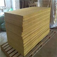 岩棉复合板防火保温板