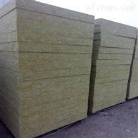 岩棉外墙复合板