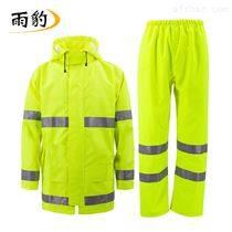 雨豹 防靜電服反光雨衣加油站抗靜電工作衣