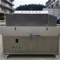 紫外线杀菌炉产品制造