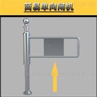 HSM-XBZ01车站通道简易不锈钢闸机