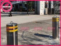 可移动升降路桩景区公园警示地桩