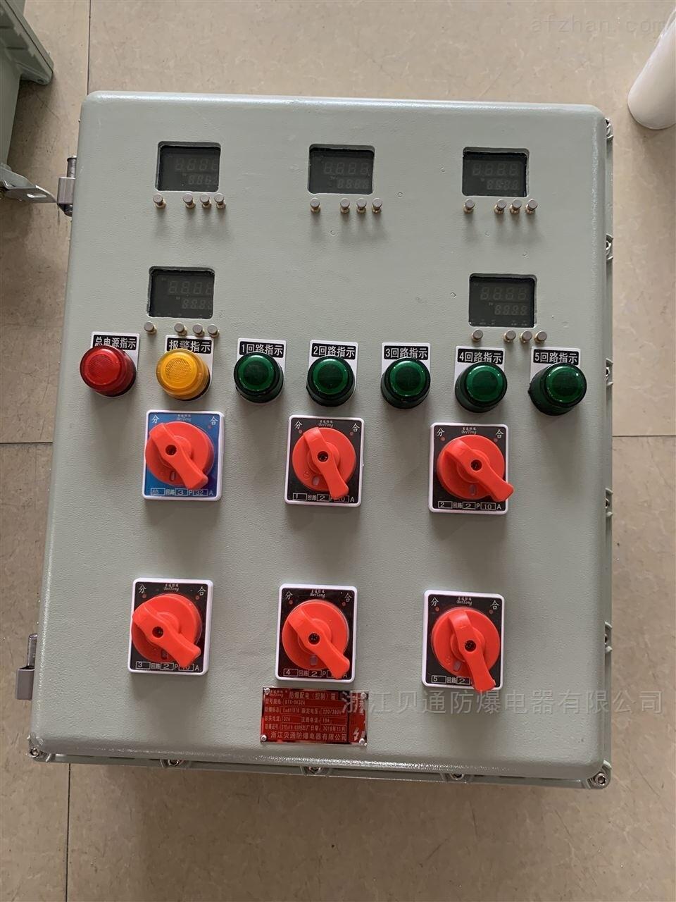 铝合金300*300防爆仪表箱壳体厂家